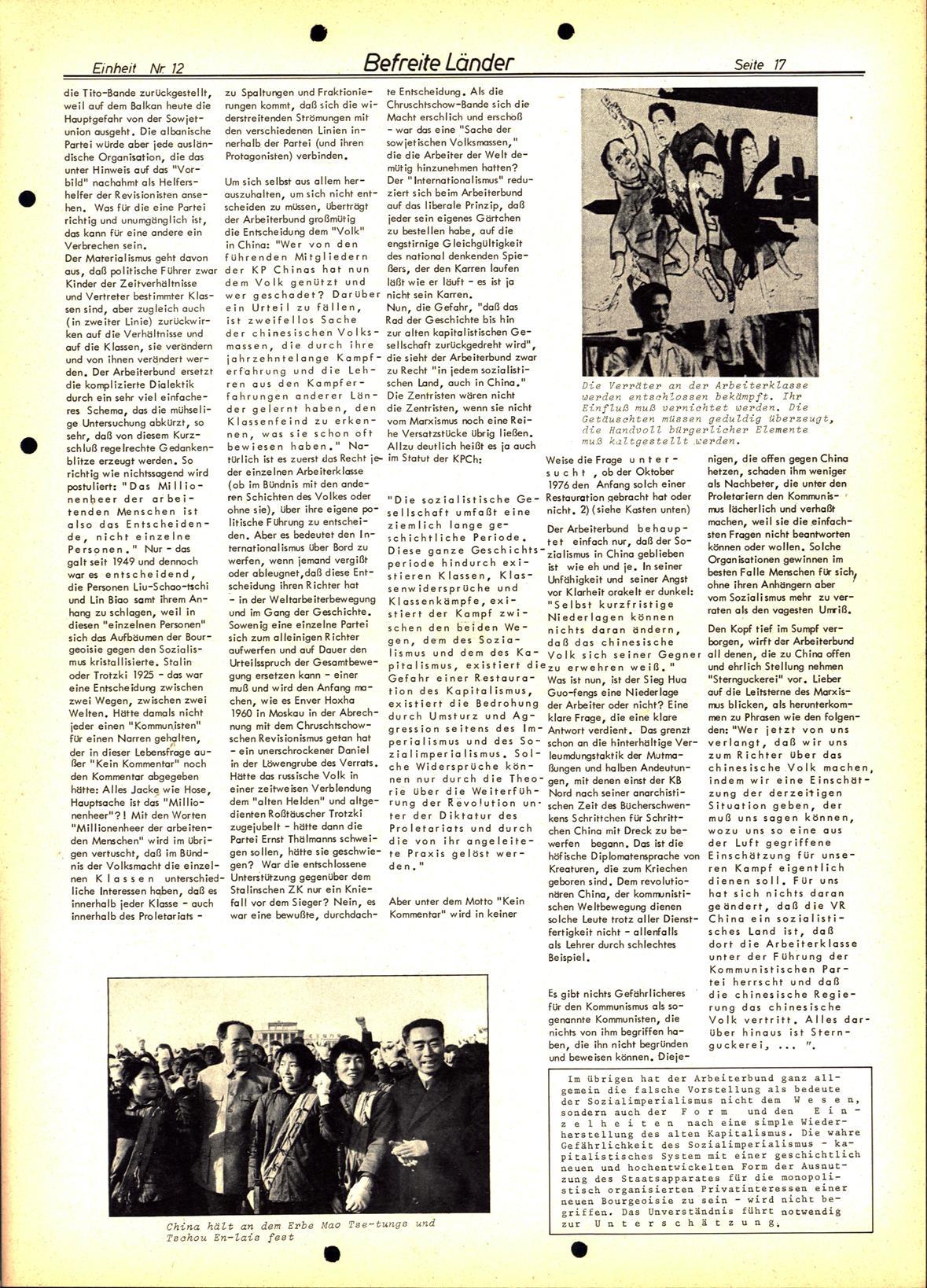 Koeln_IPdA_Einheit_1977_012_017
