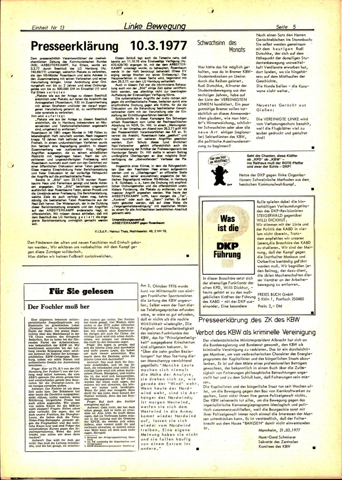 Koeln_IPdA_Einheit_1977_013_005