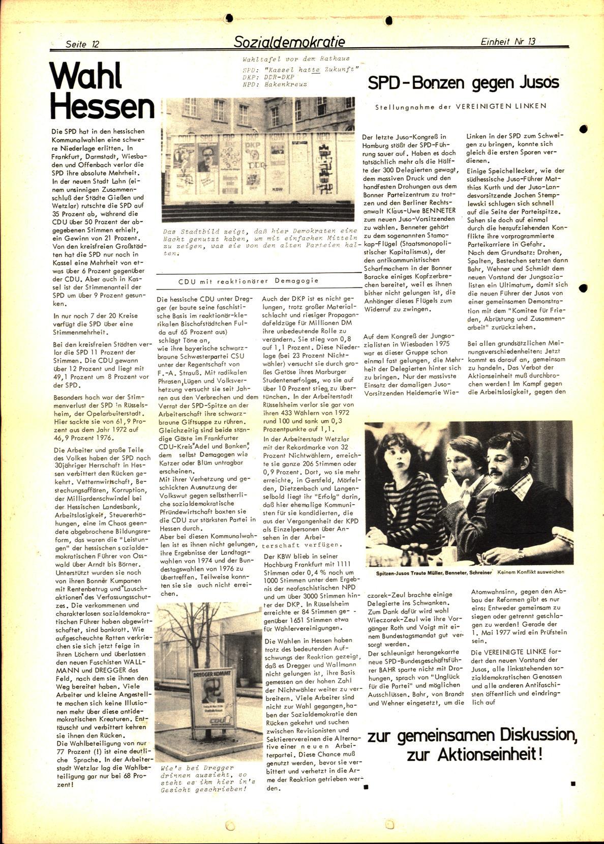 Koeln_IPdA_Einheit_1977_013_012