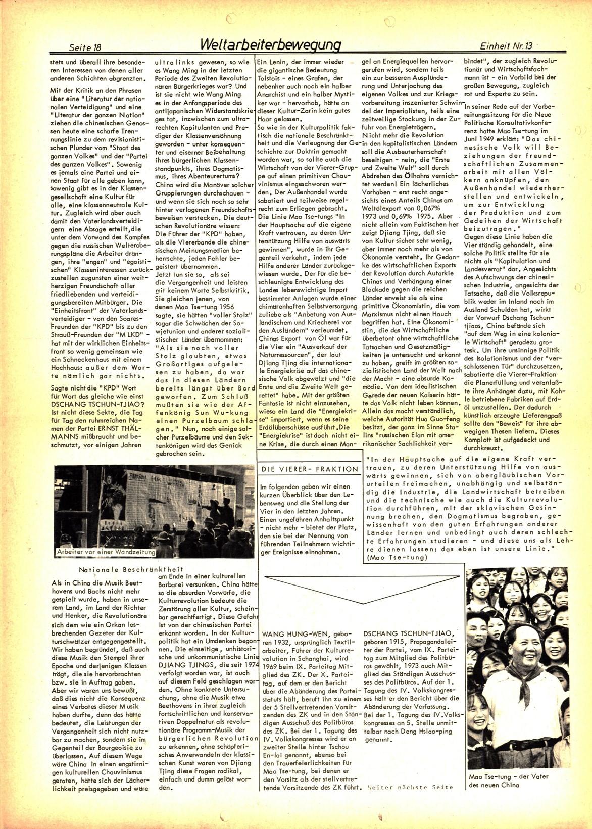 Koeln_IPdA_Einheit_1977_013_018