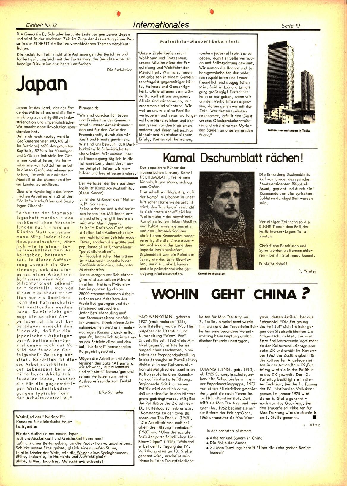 Koeln_IPdA_Einheit_1977_013_019