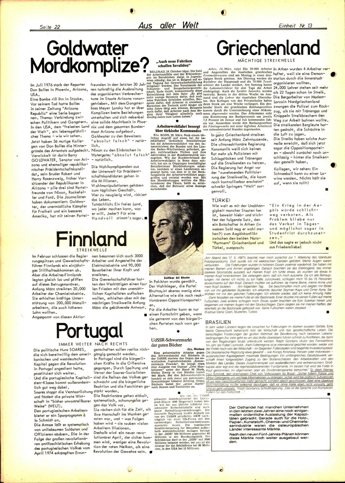 Koeln_IPdA_Einheit_1977_013_022
