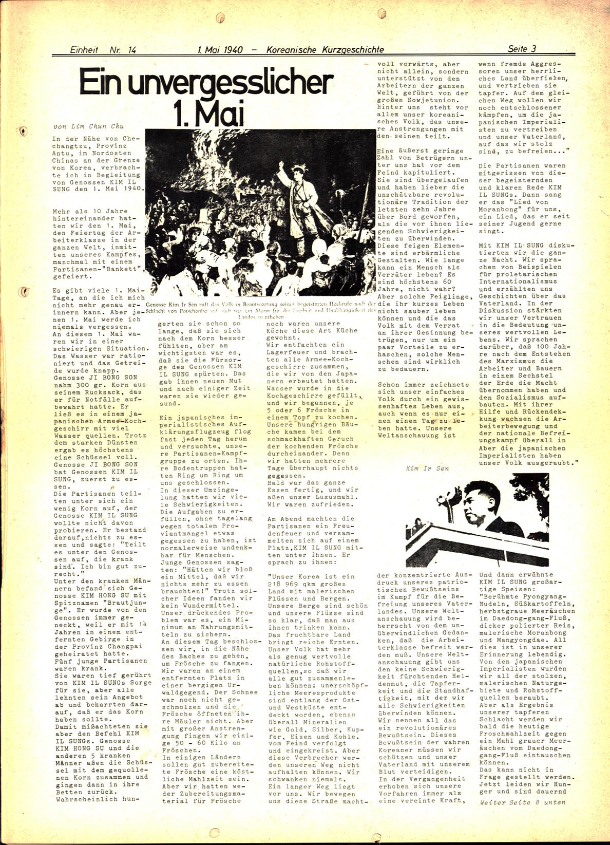 Koeln_IPdA_Einheit_1977_014_003