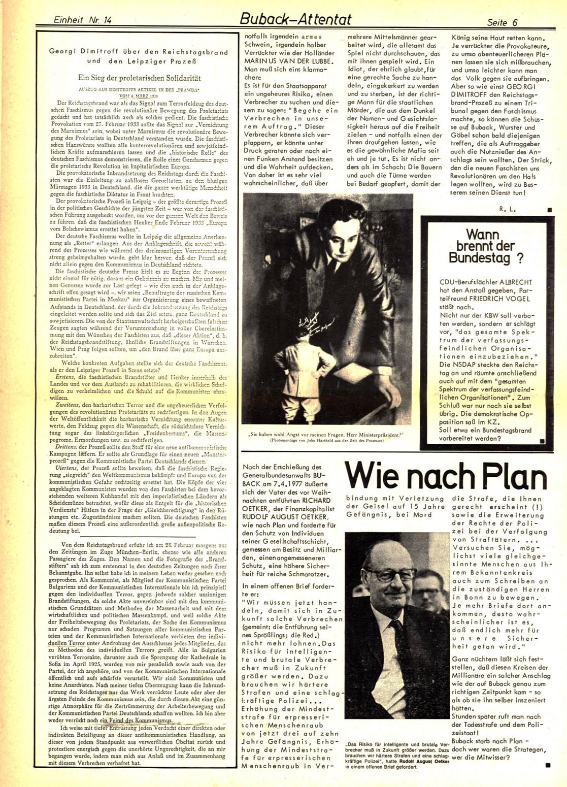 Koeln_IPdA_Einheit_1977_014_006