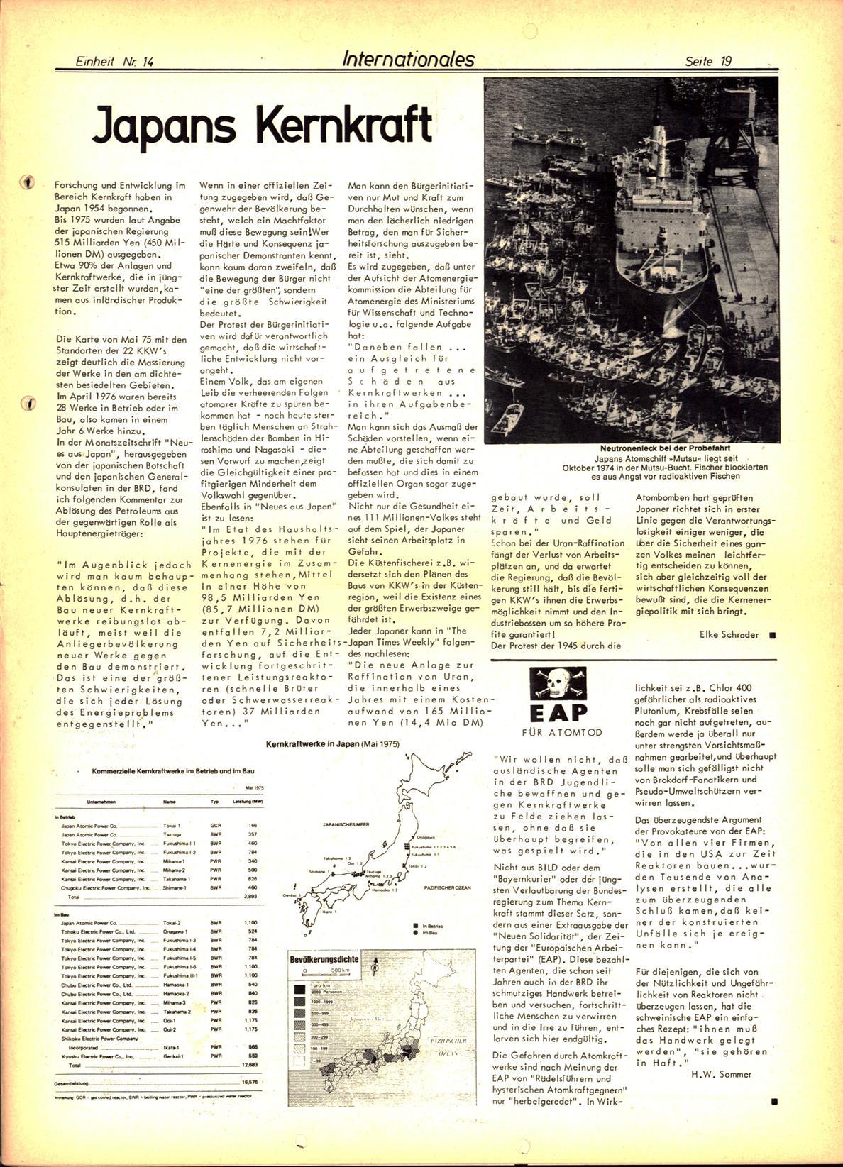 Koeln_IPdA_Einheit_1977_014_019