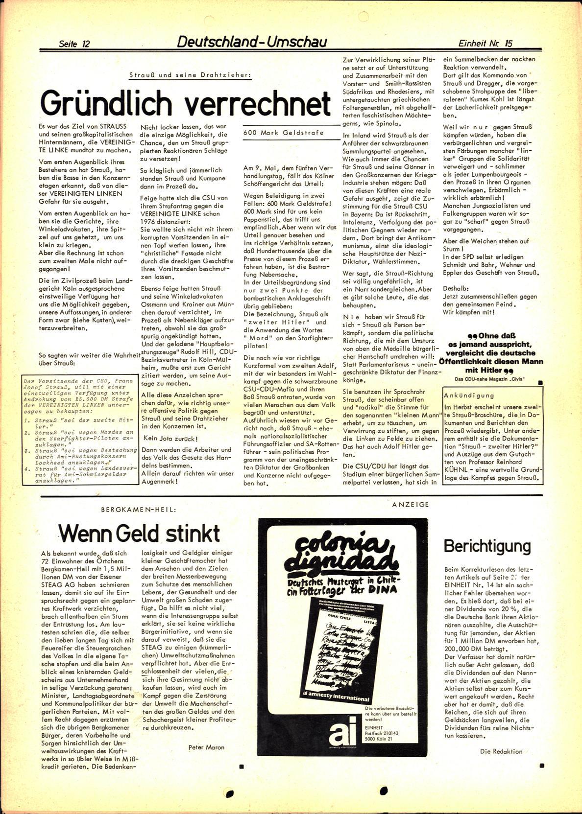 Koeln_IPdA_Einheit_1977_015_012