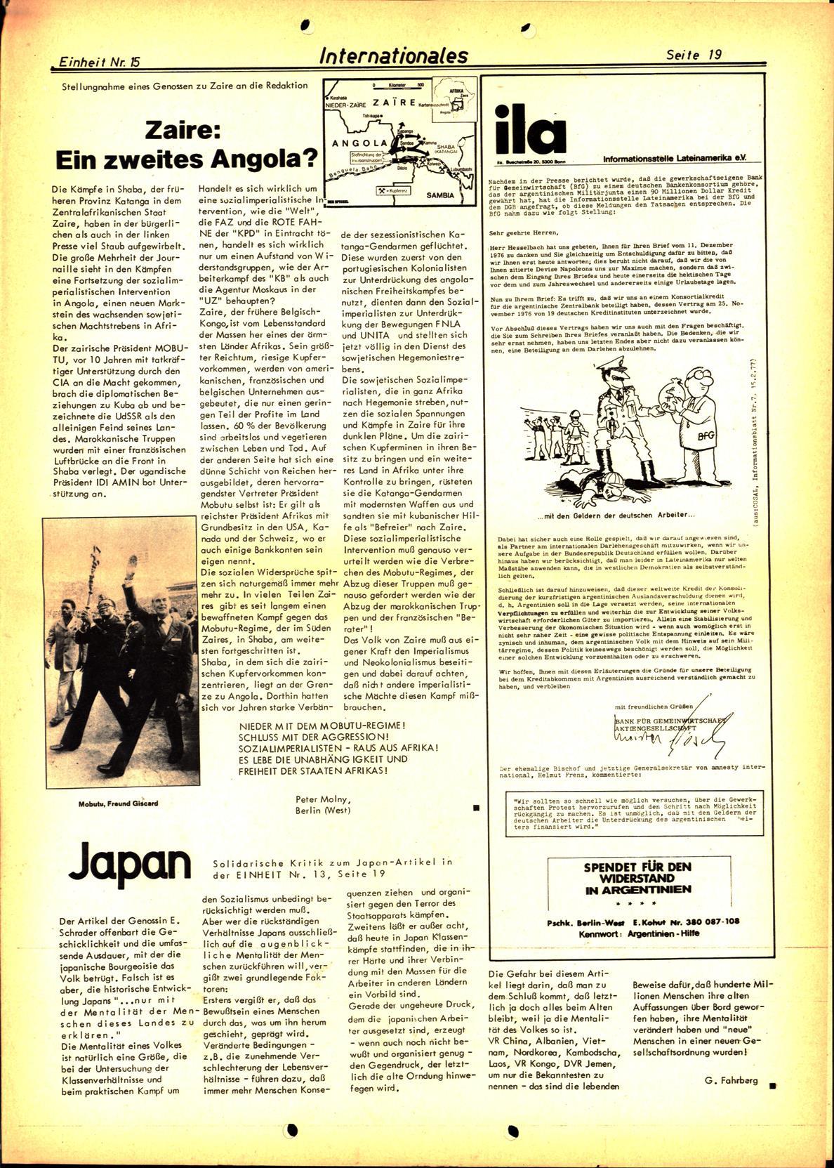Koeln_IPdA_Einheit_1977_015_019