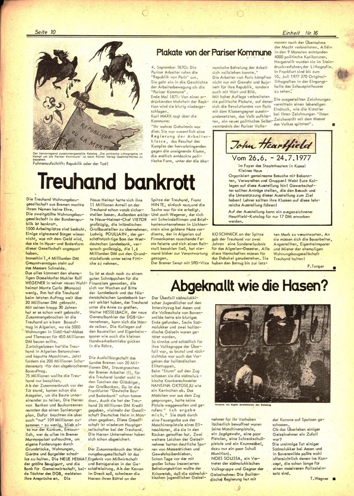 Koeln_IPdA_Einheit_1977_016_010