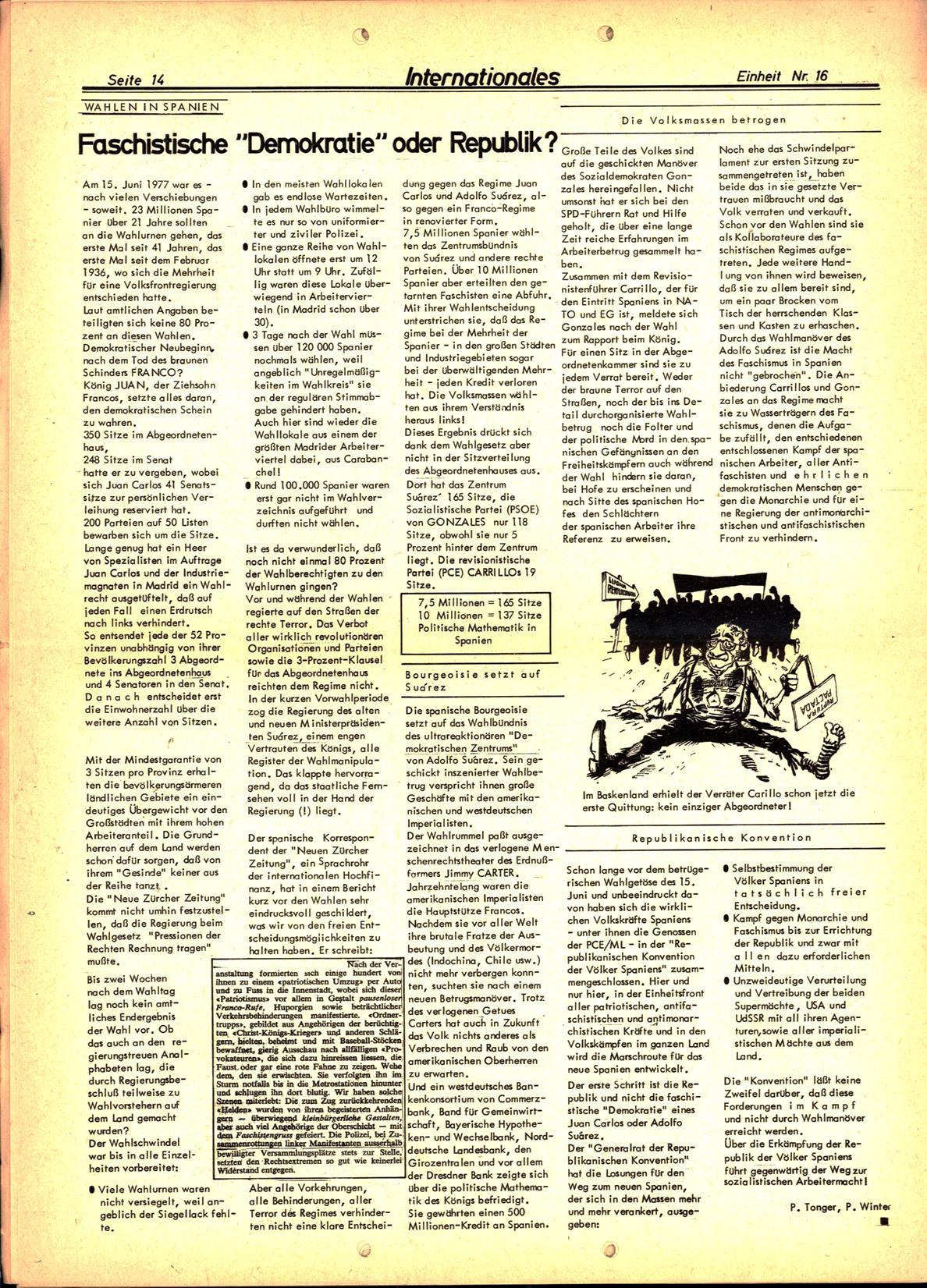 Koeln_IPdA_Einheit_1977_016_014