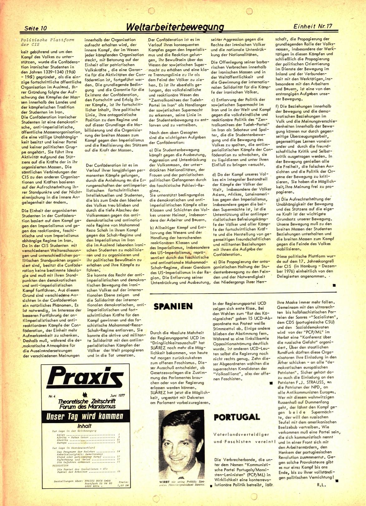 Koeln_IPdA_Einheit_1977_017_010