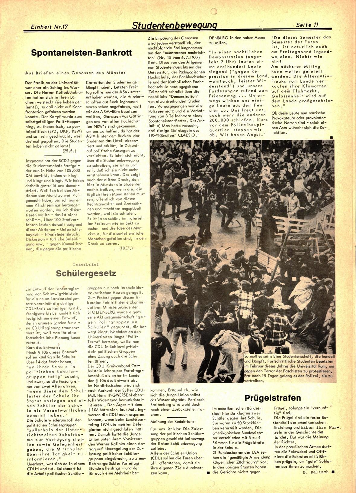 Koeln_IPdA_Einheit_1977_017_011