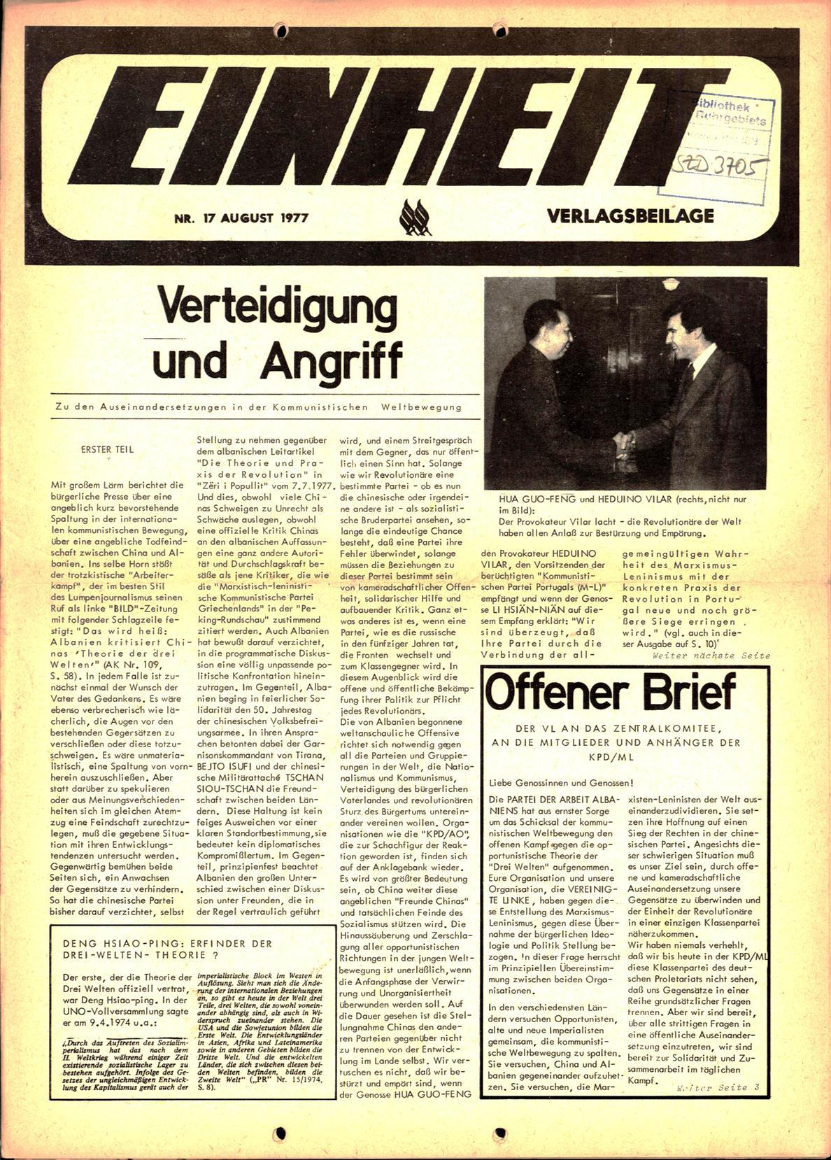 Koeln_IPdA_Einheit_1977_017_019