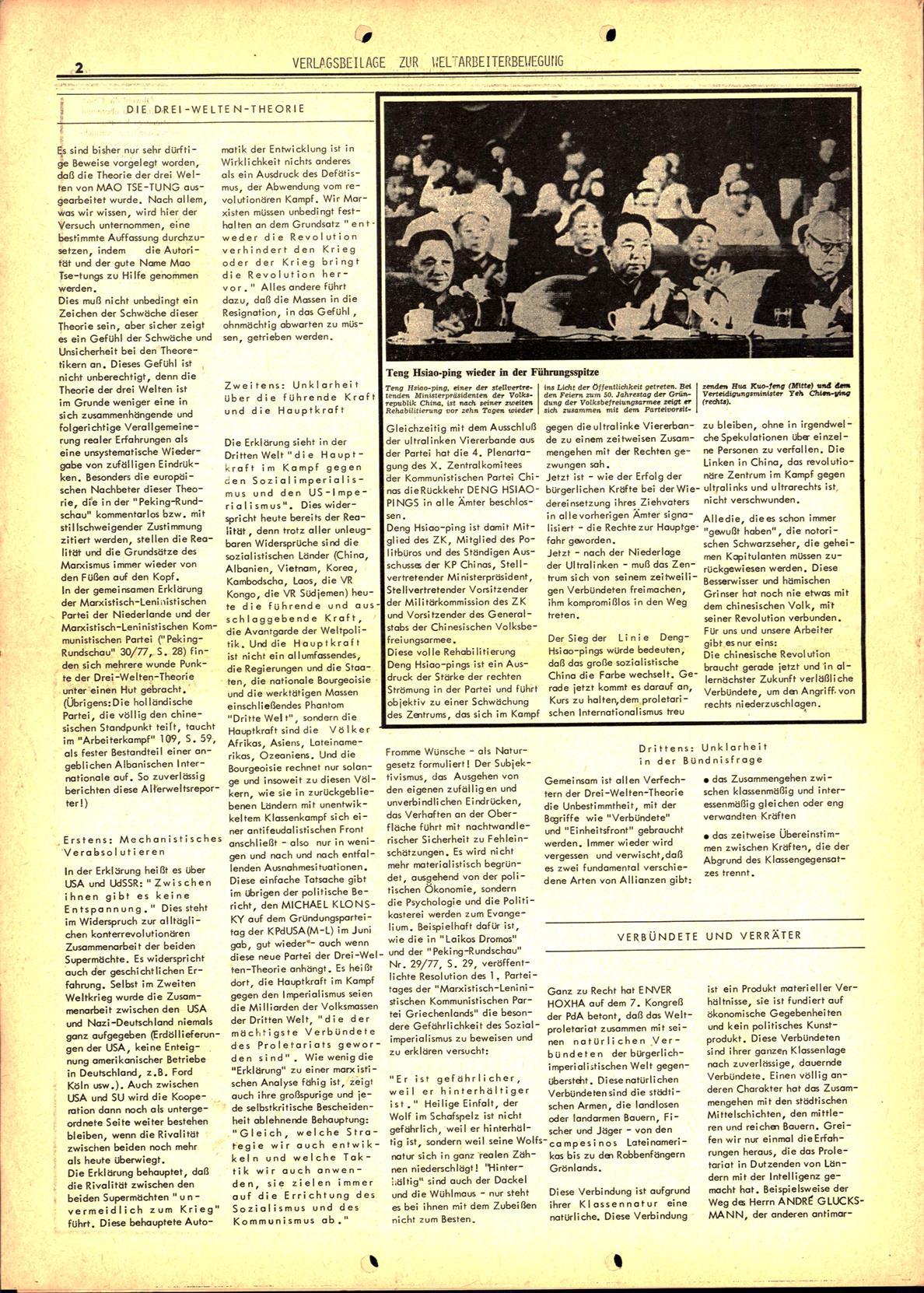 Koeln_IPdA_Einheit_1977_017_020