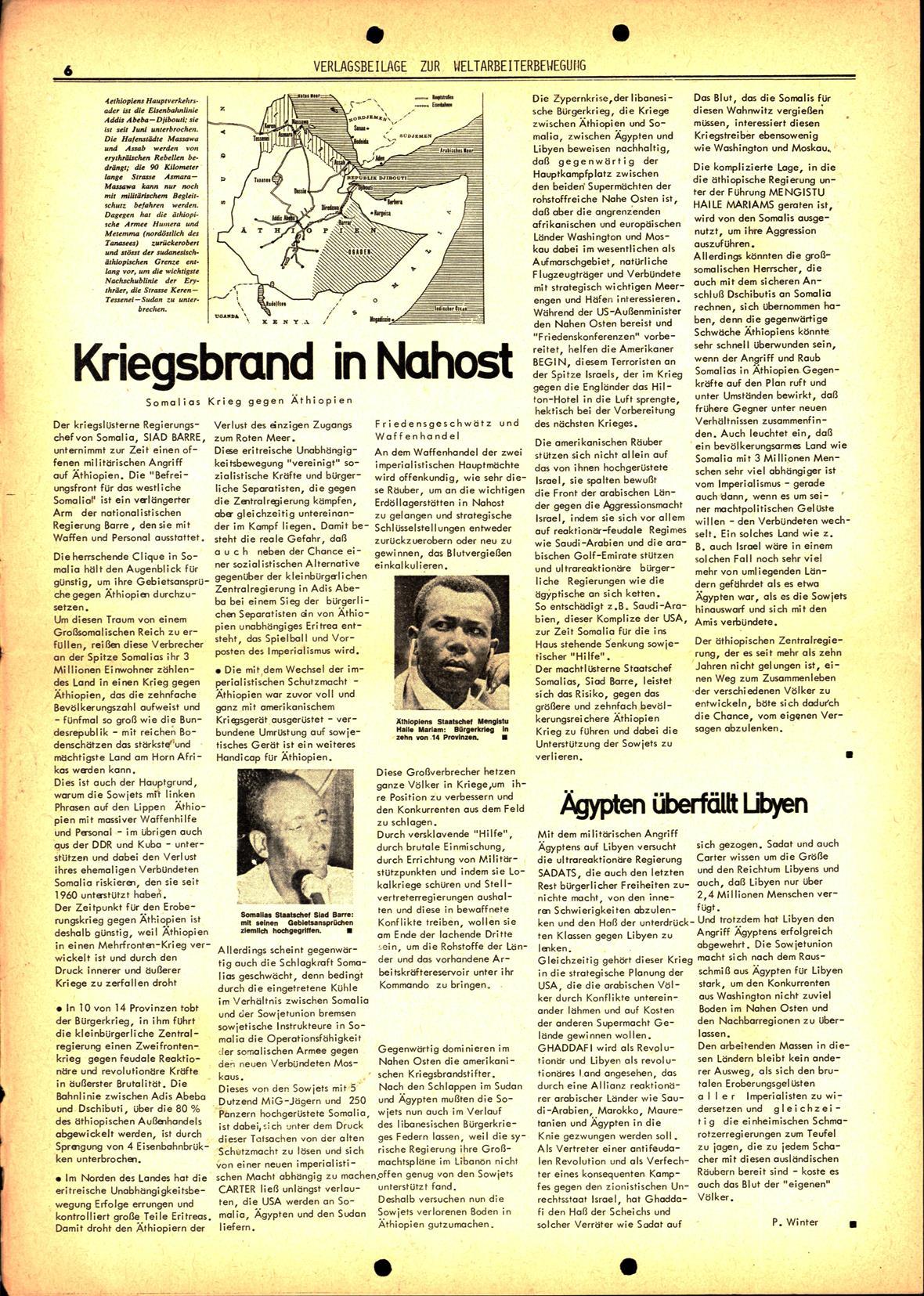 Koeln_IPdA_Einheit_1977_017_024