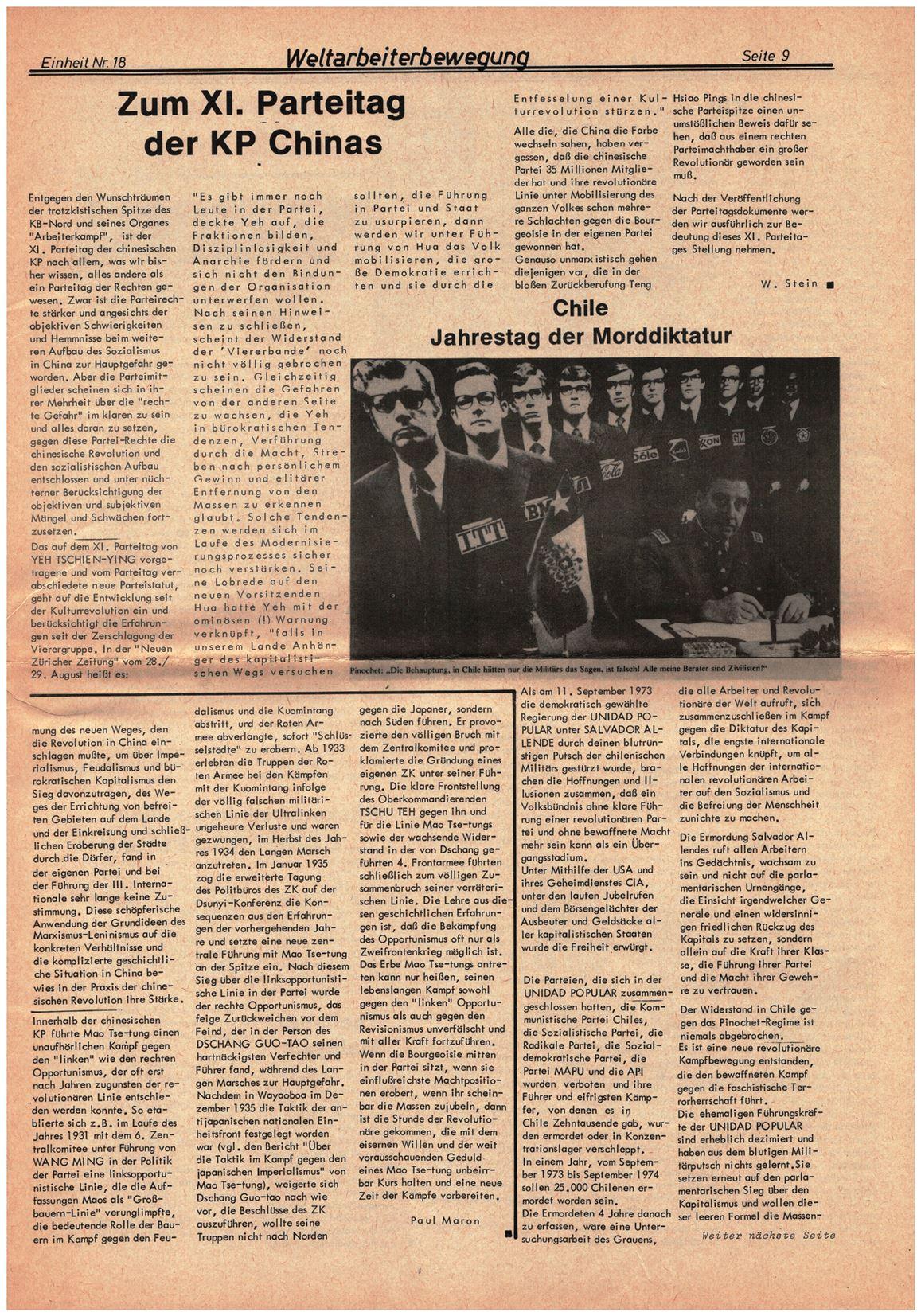 Koeln_IPdA_Einheit_1977_018_009