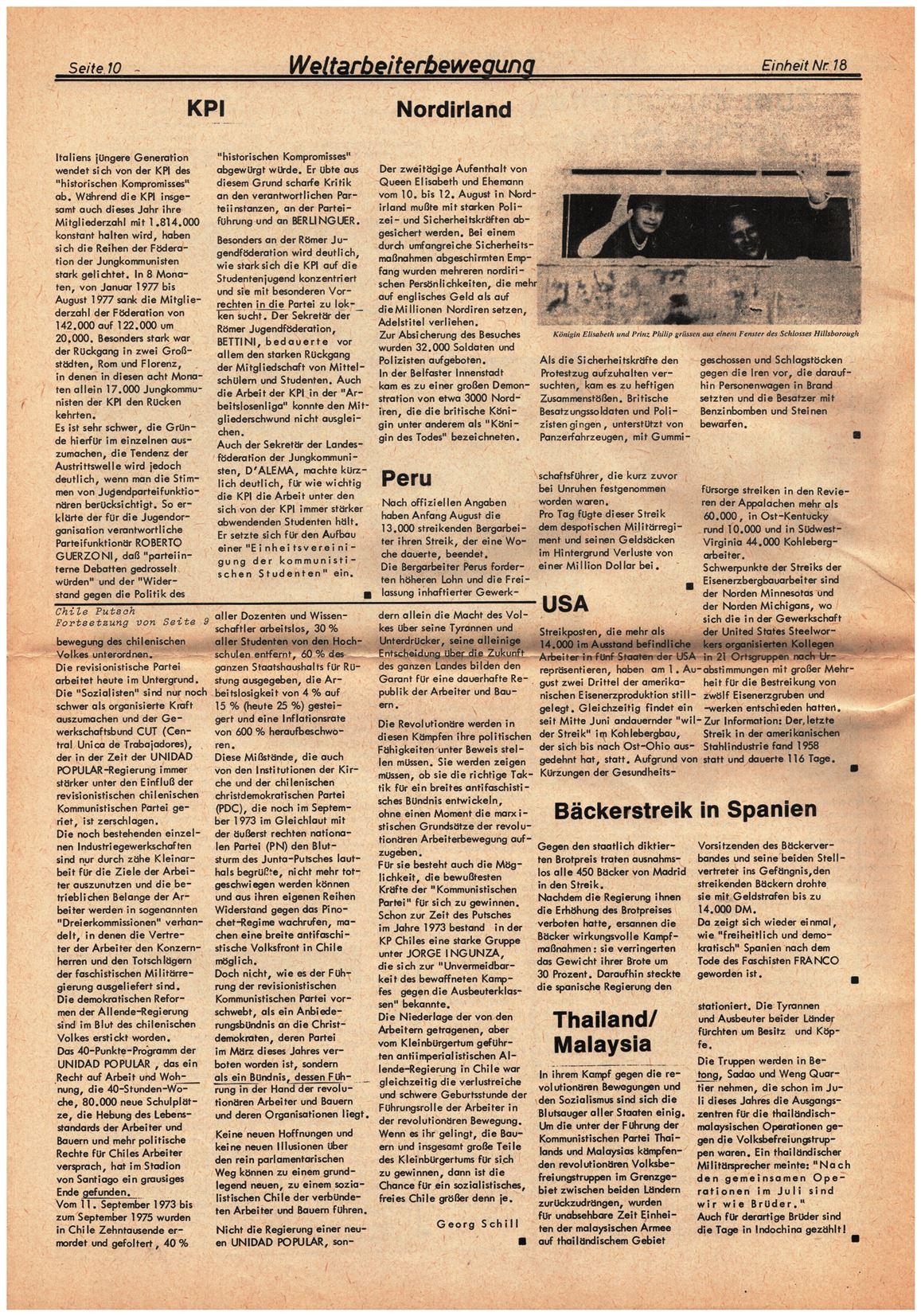 Koeln_IPdA_Einheit_1977_018_010