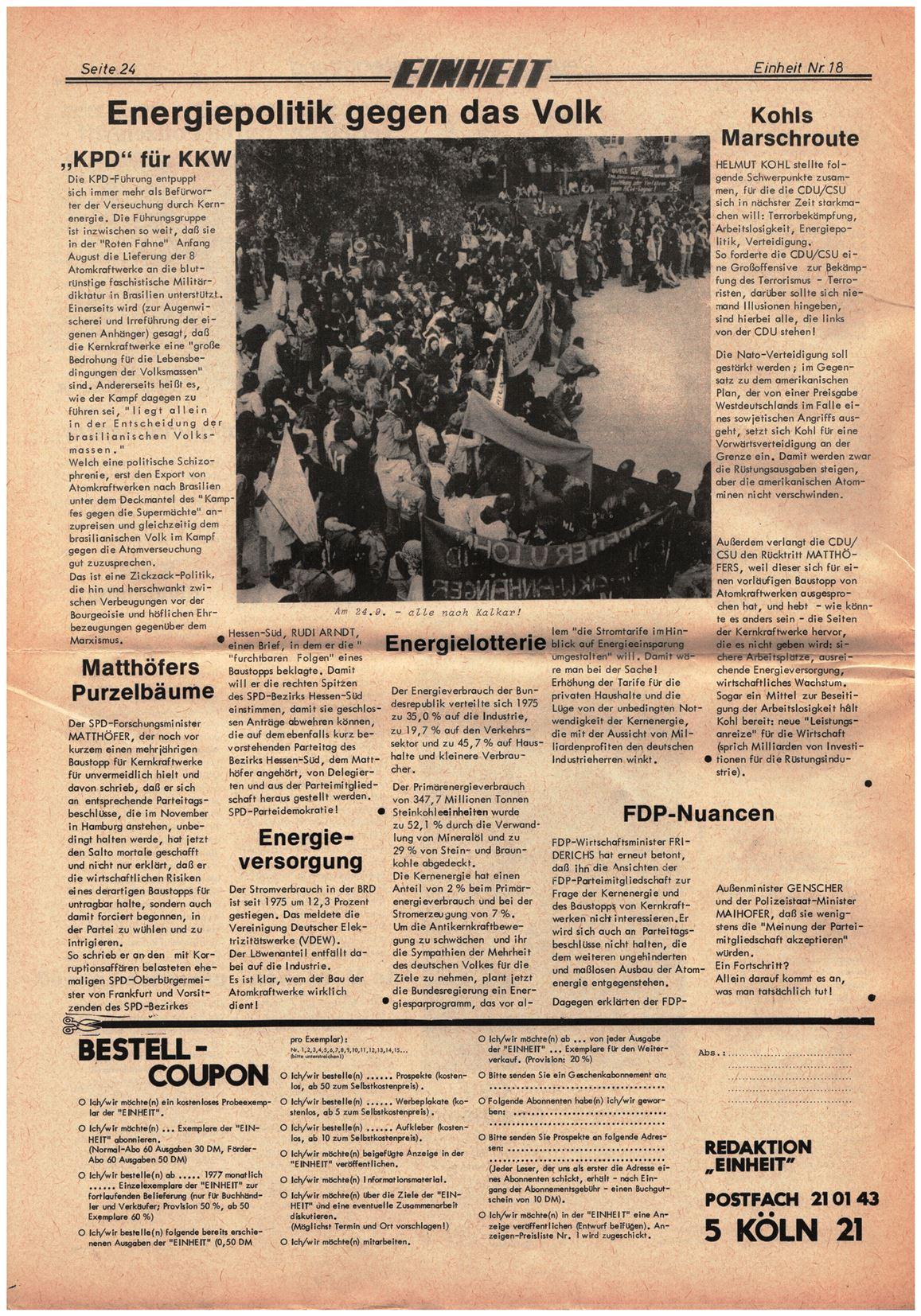 Koeln_IPdA_Einheit_1977_018_024