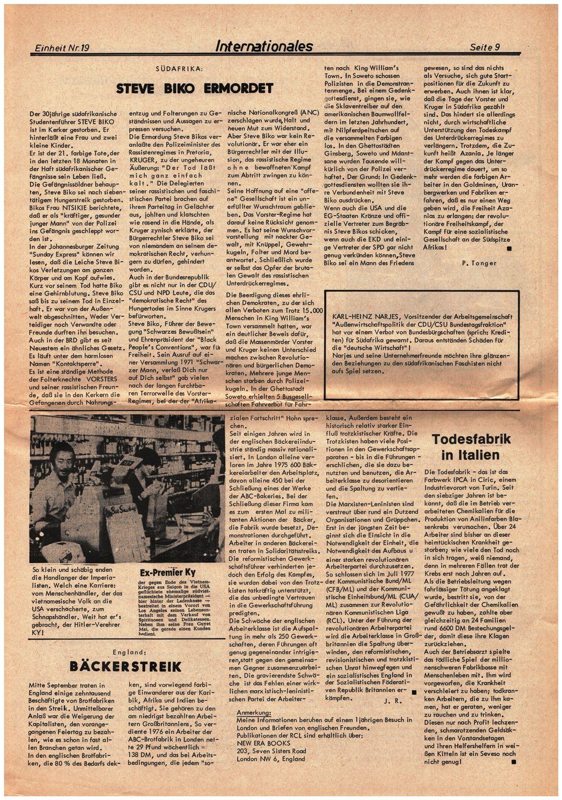Koeln_IPdA_Einheit_1977_019_009
