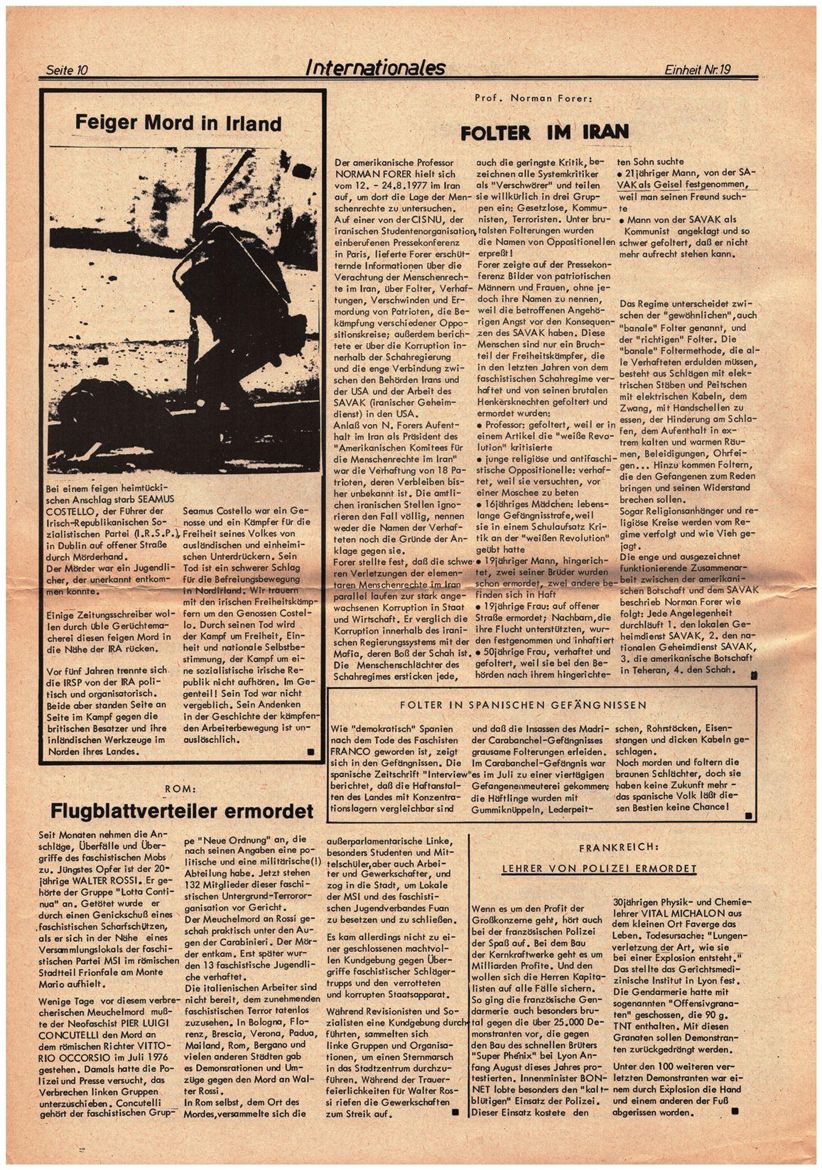 Koeln_IPdA_Einheit_1977_019_010
