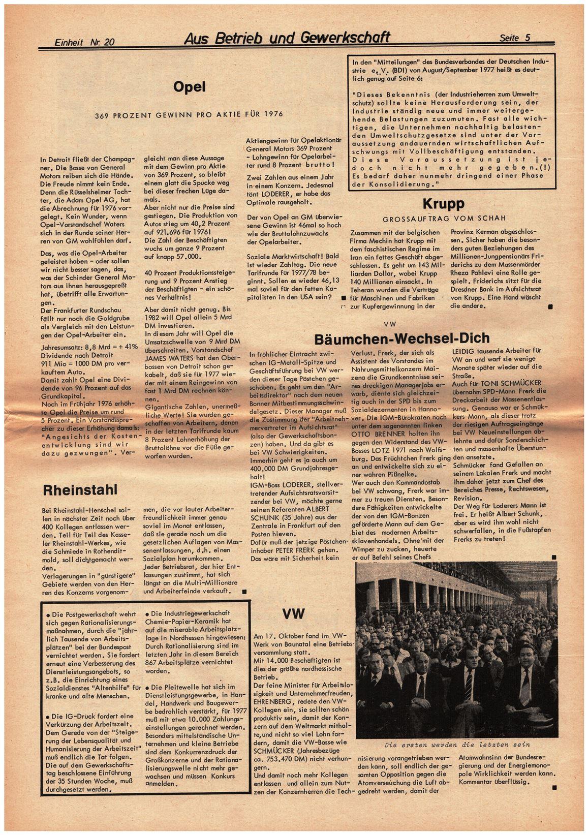 Koeln_IPdA_Einheit_1977_020_005
