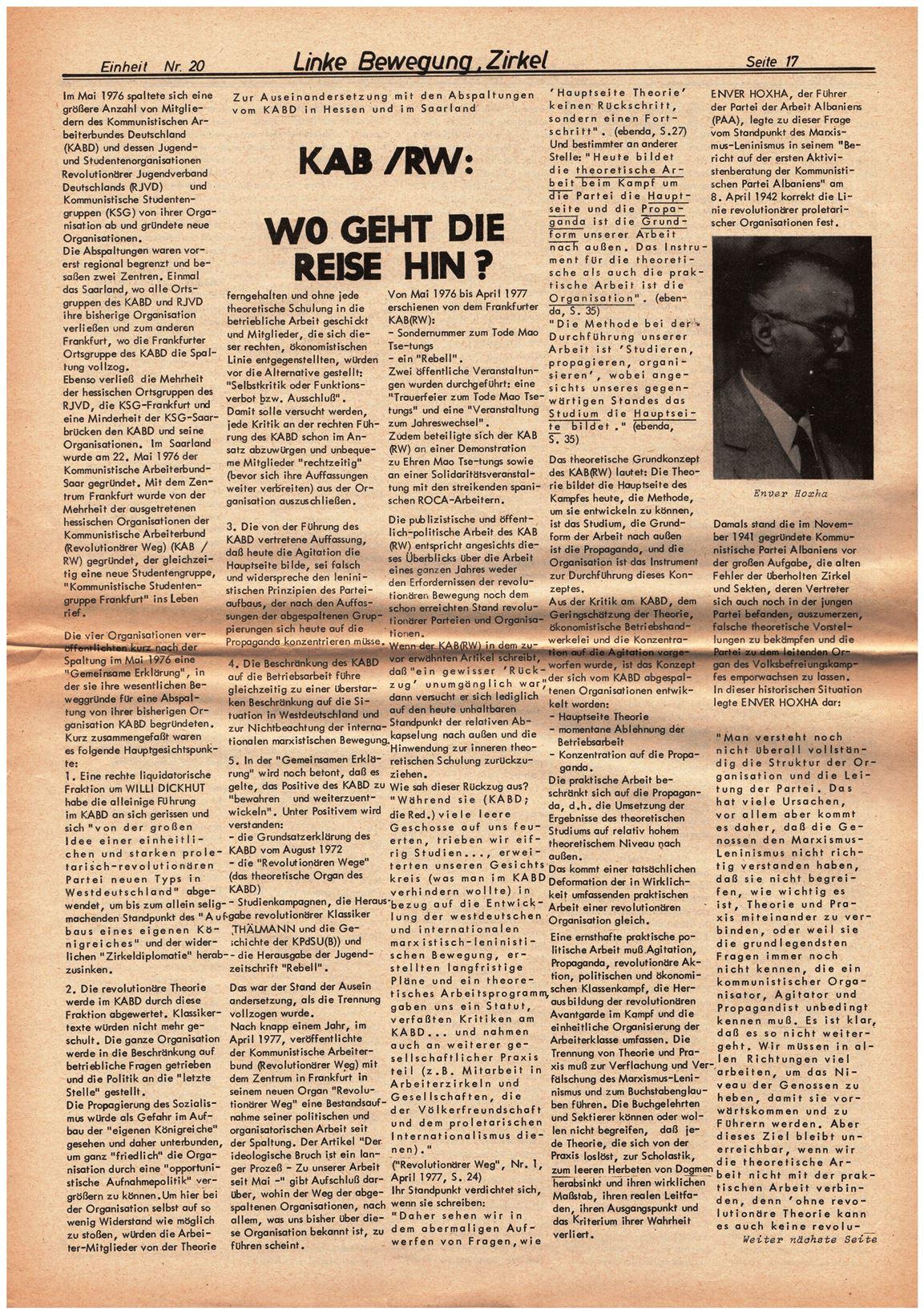Koeln_IPdA_Einheit_1977_020_017
