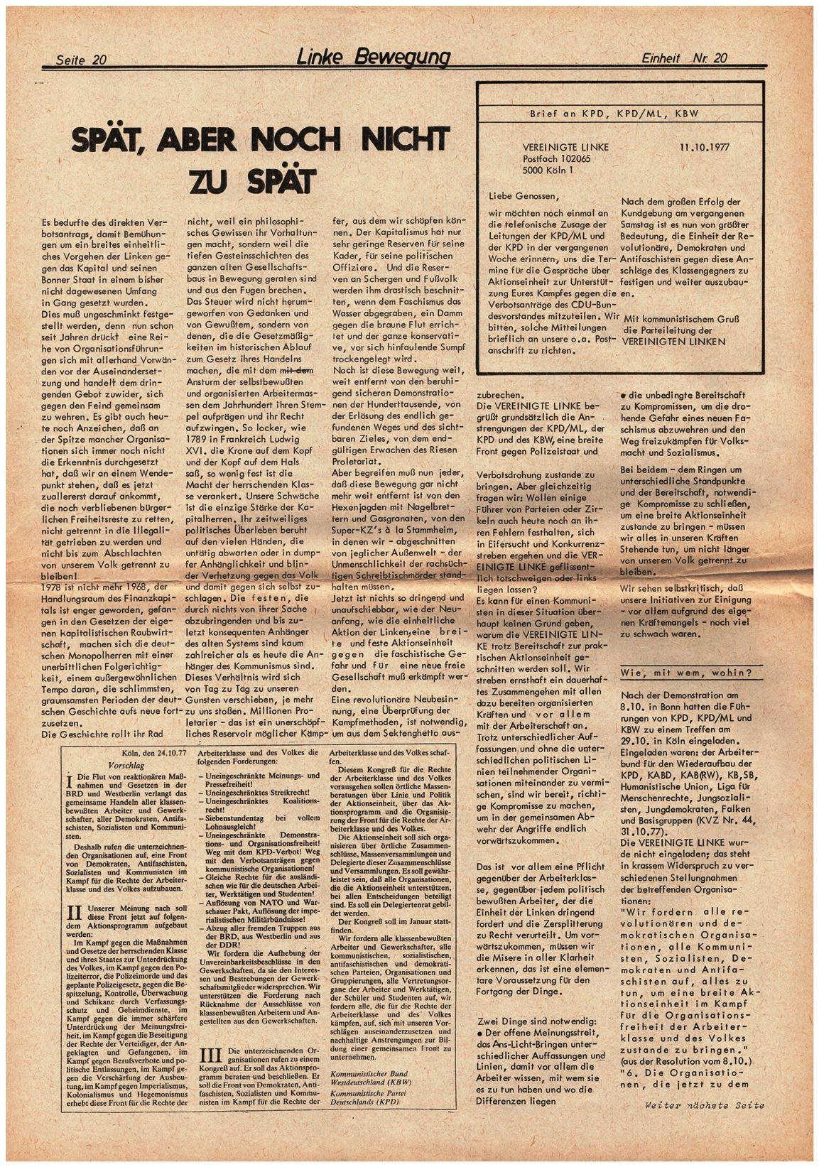 Koeln_IPdA_Einheit_1977_020_020