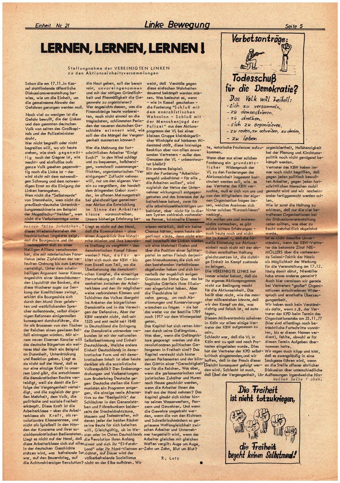 Koeln_IPdA_Einheit_1977_021_005