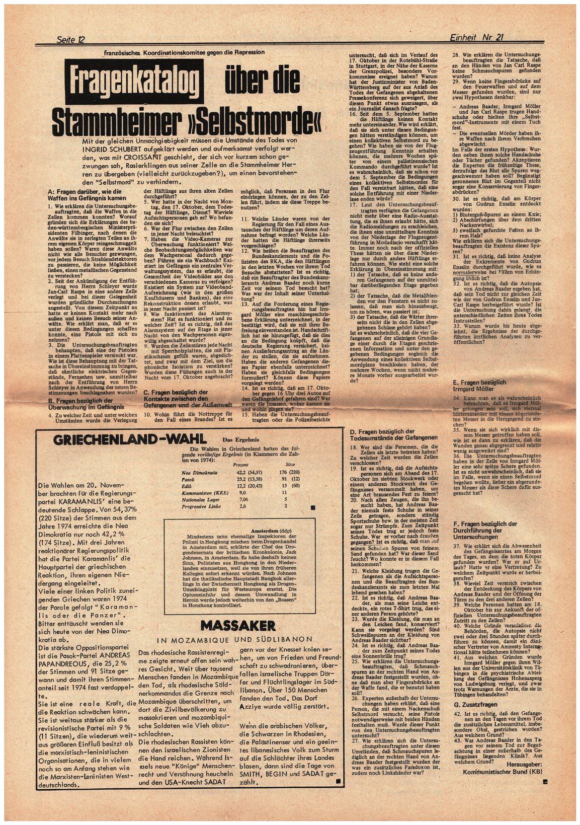 Koeln_IPdA_Einheit_1977_021_012