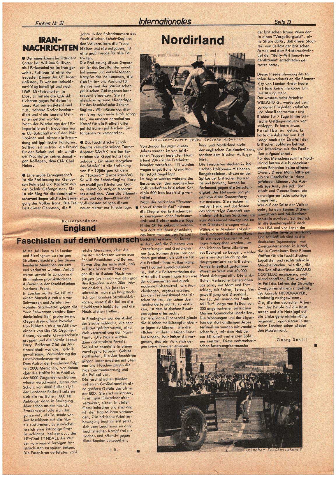 Koeln_IPdA_Einheit_1977_021_013