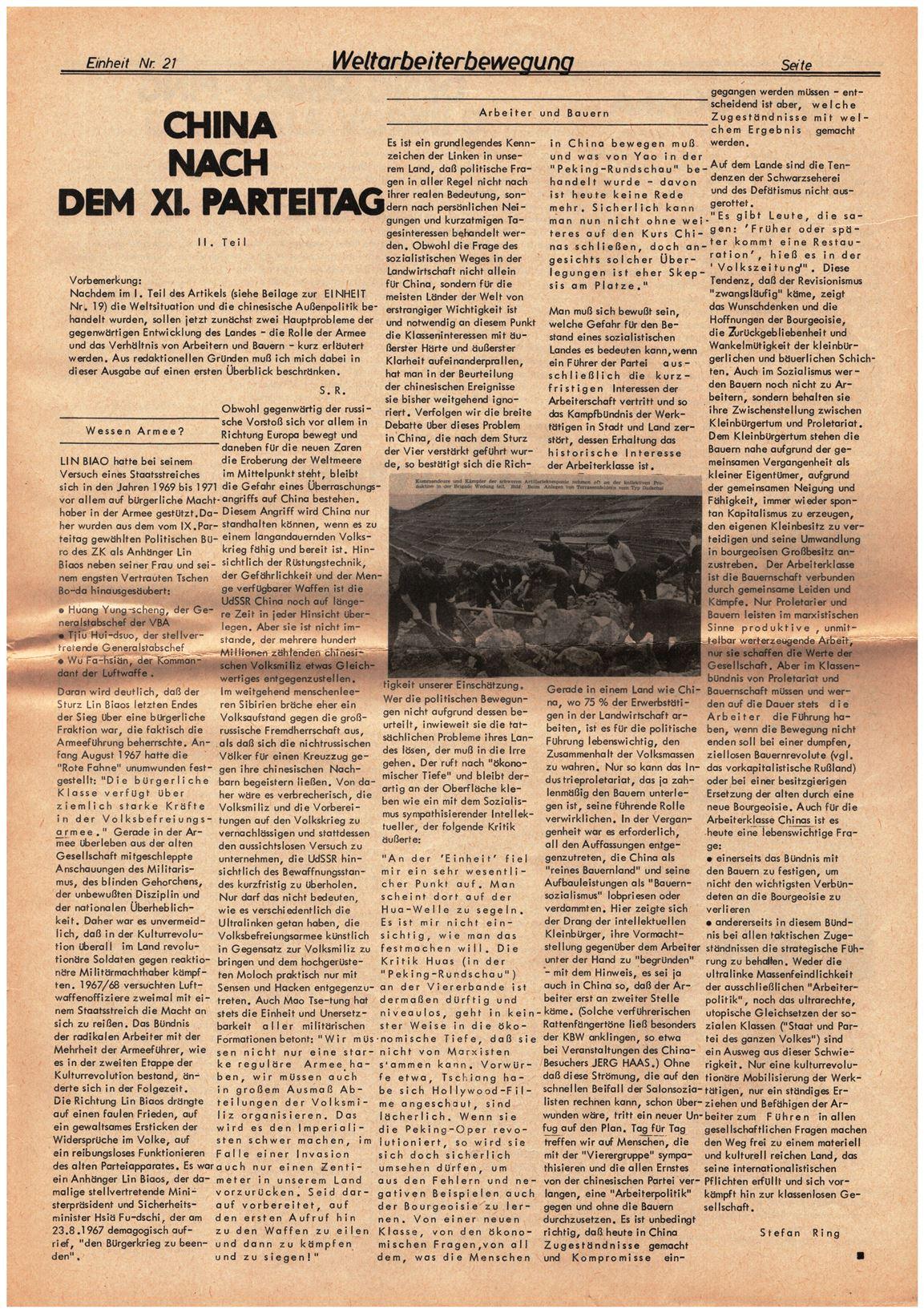 Koeln_IPdA_Einheit_1977_021_015