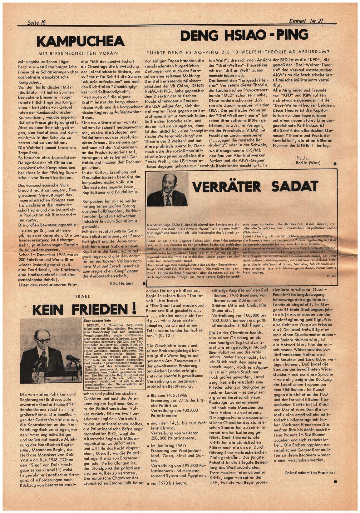Koeln_IPdA_Einheit_1977_021_016