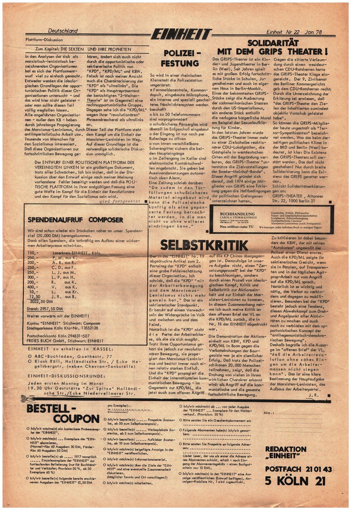 Koeln_IPdA_Einheit_1978_022_004