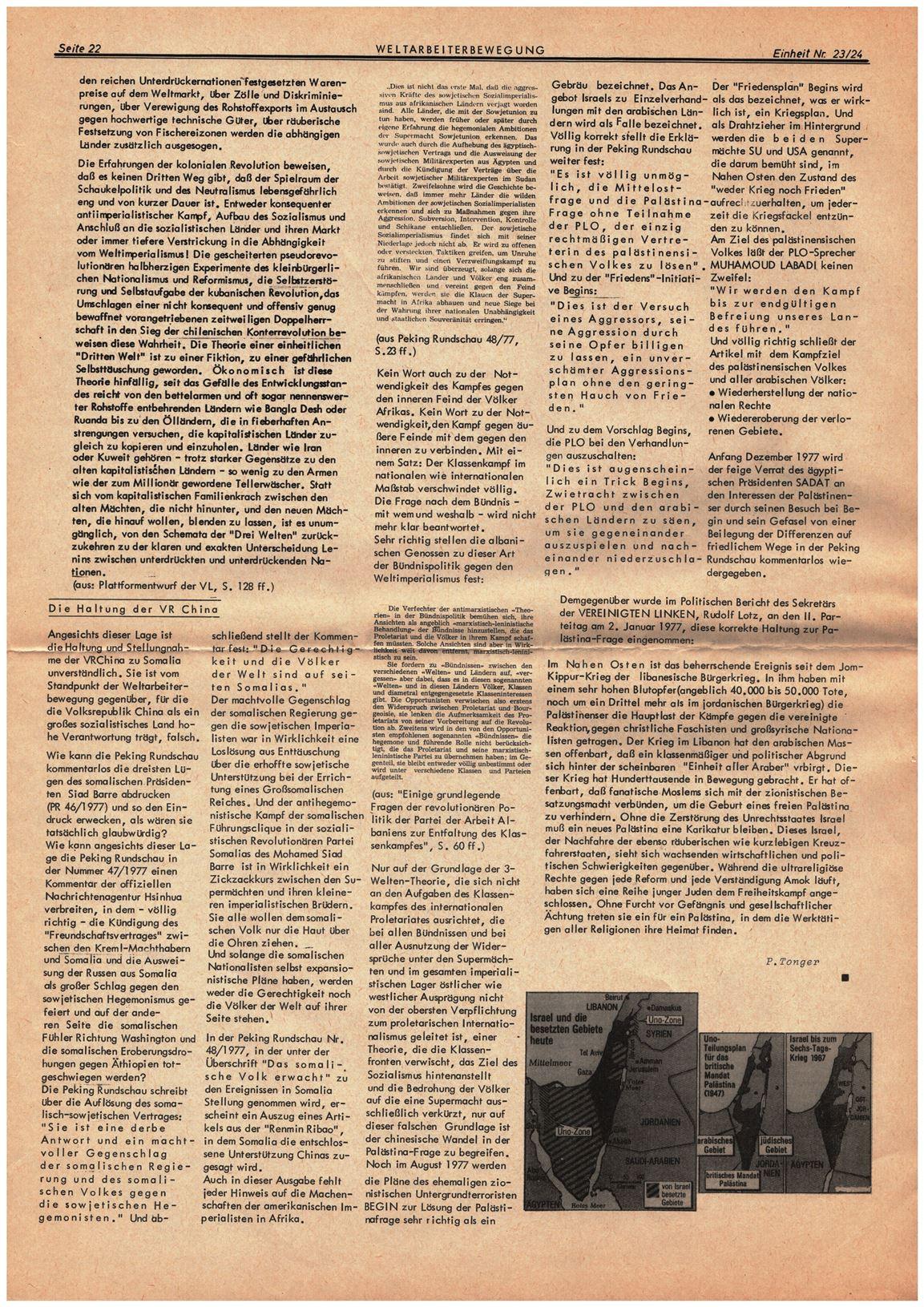 Koeln_IPdA_Einheit_1978_023_024_024