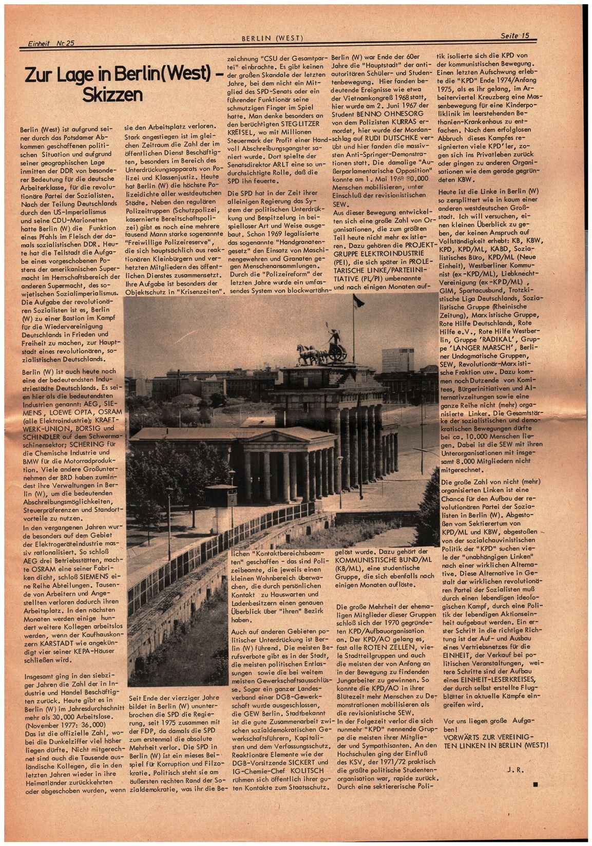 Koeln_IPdA_Einheit_1978_025_015