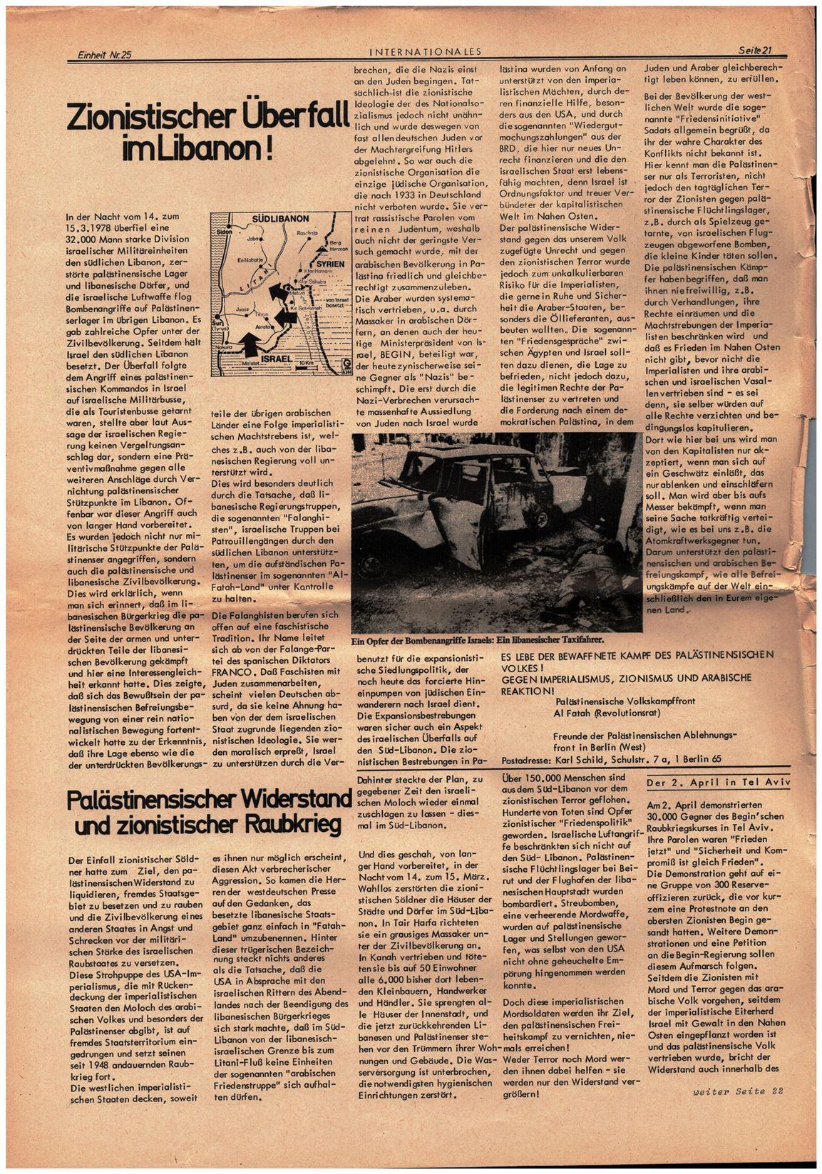 Koeln_IPdA_Einheit_1978_025_021
