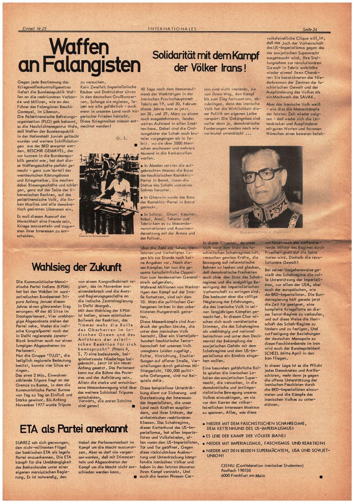 Koeln_IPdA_Einheit_1978_025_024
