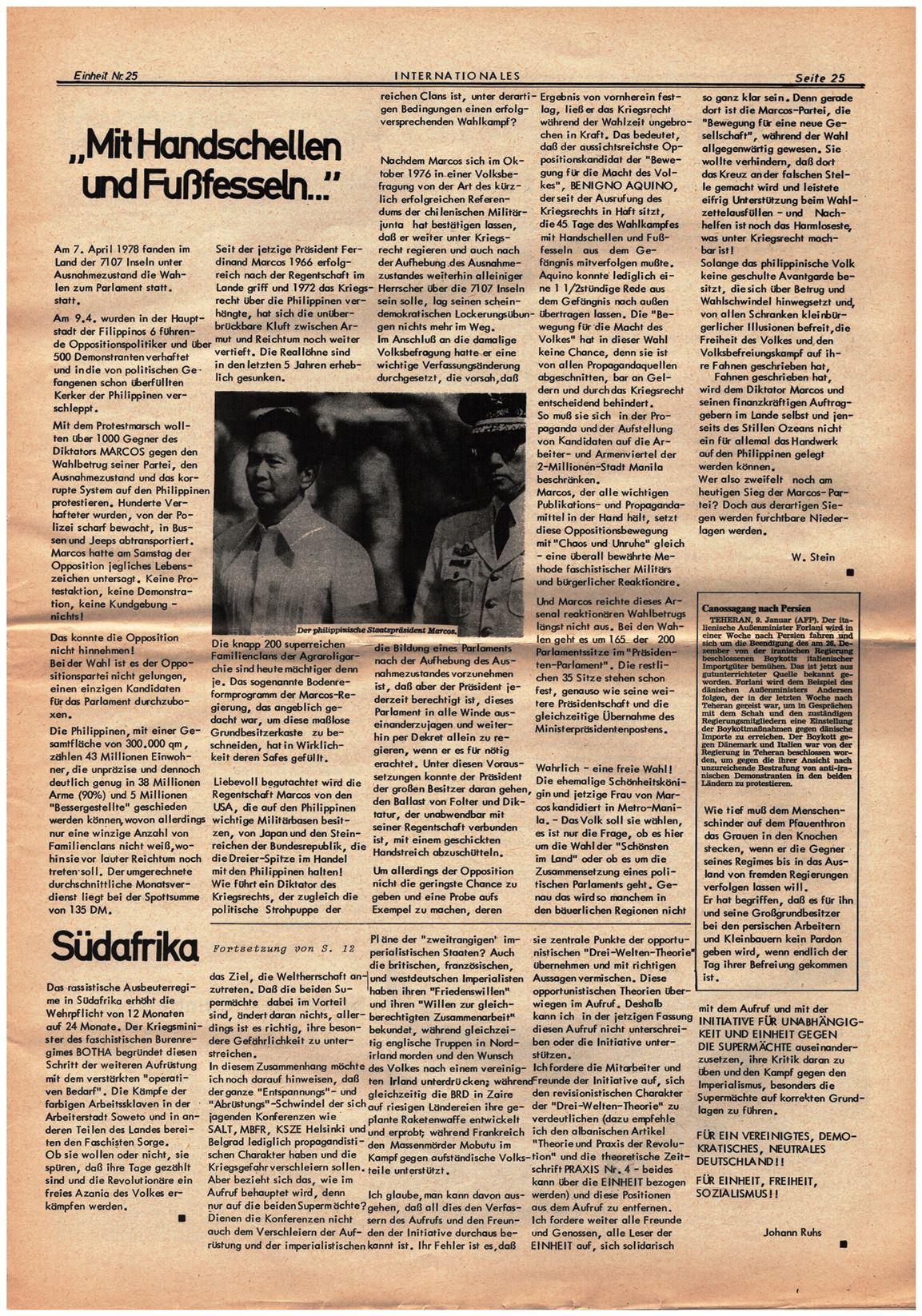 Koeln_IPdA_Einheit_1978_025_025