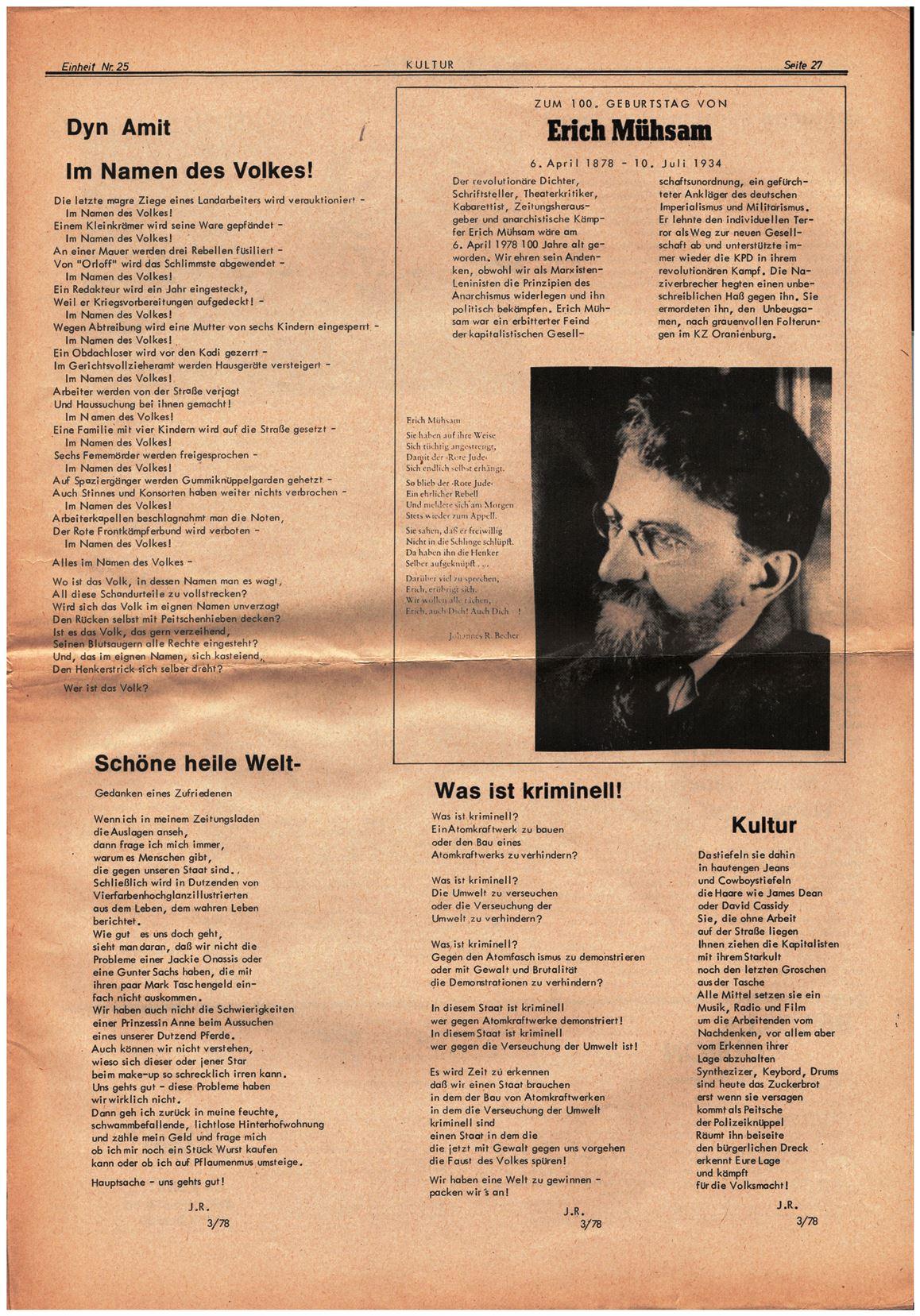 Koeln_IPdA_Einheit_1978_025_027