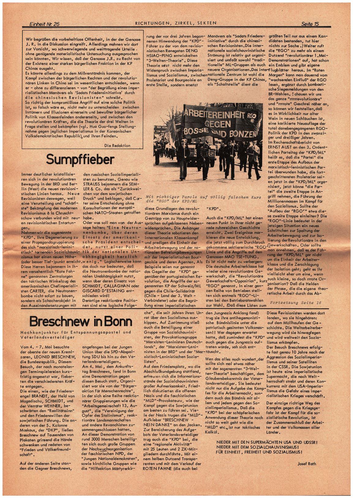 Koeln_IPdA_Einheit_1978_026_015