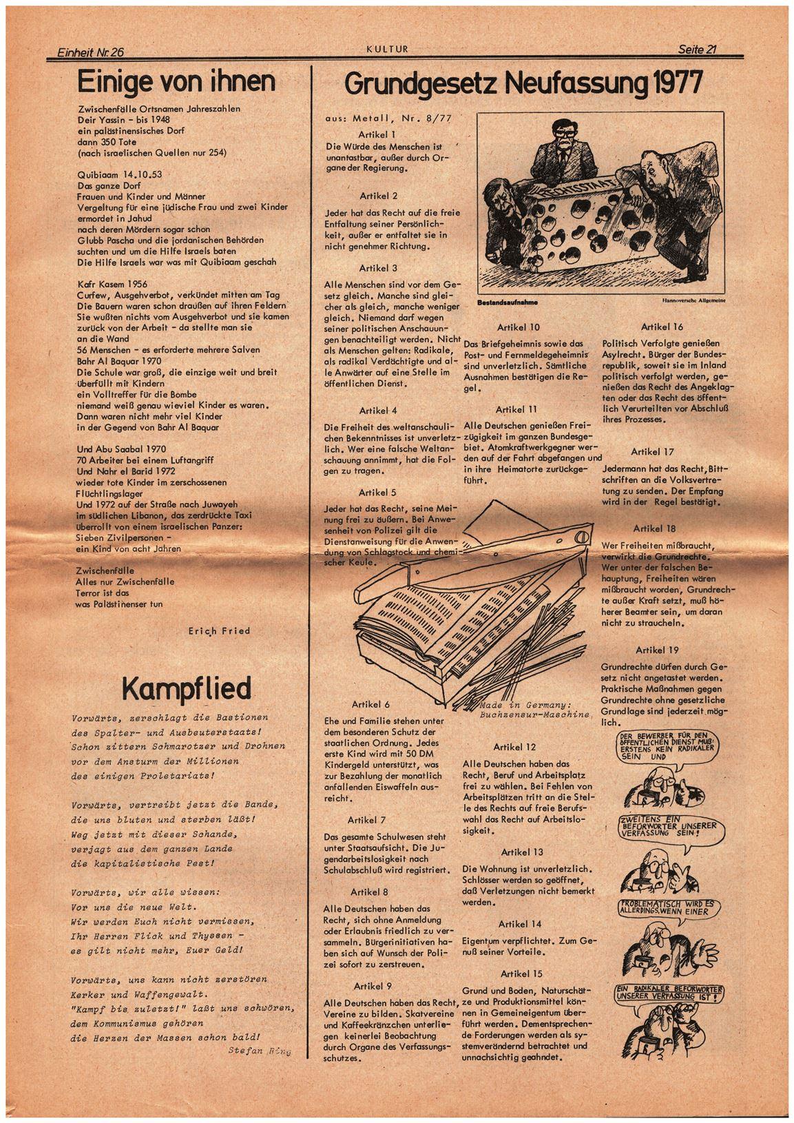 Koeln_IPdA_Einheit_1978_026_021