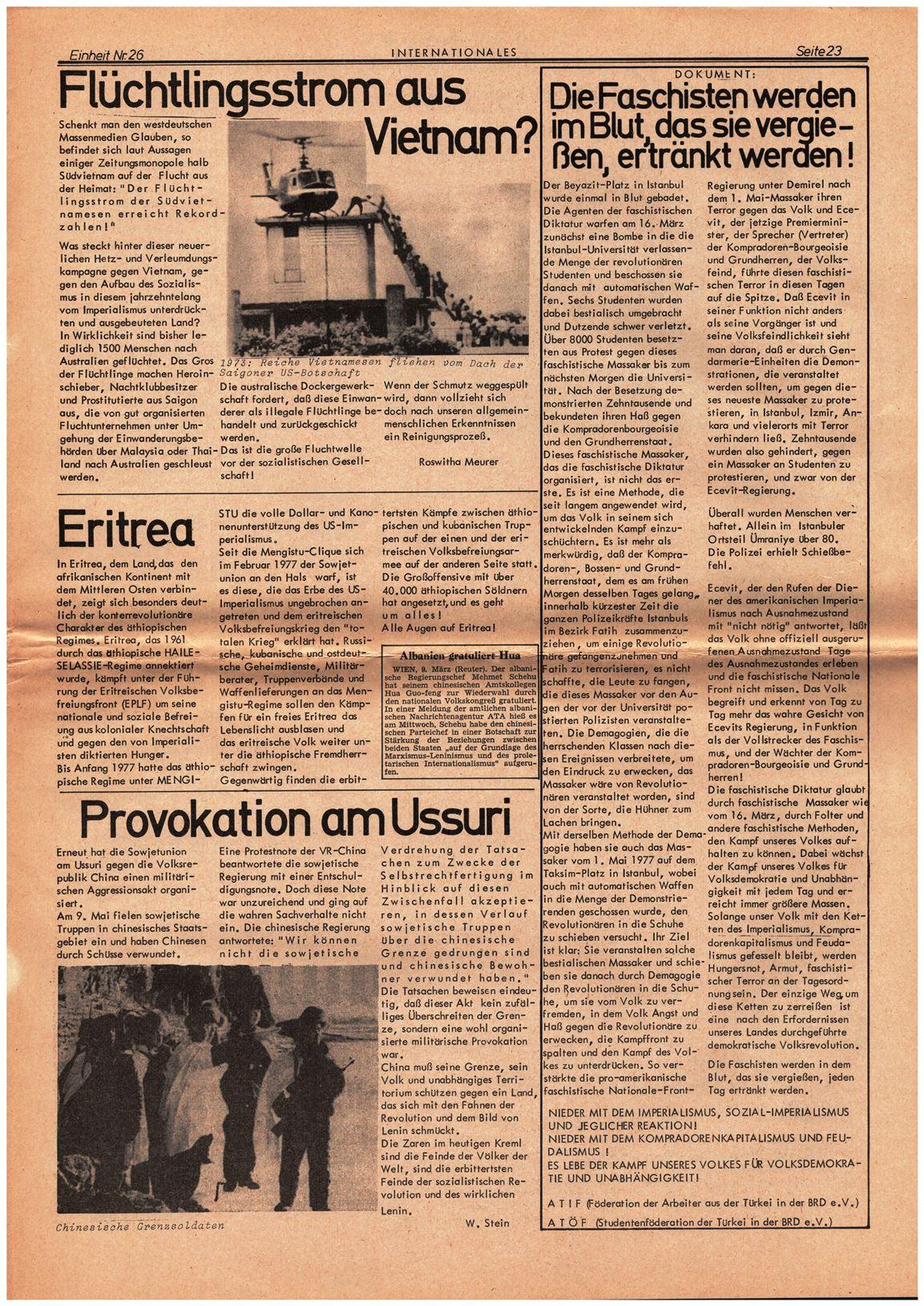 Koeln_IPdA_Einheit_1978_026_023