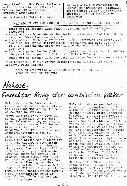 Gelsenkirchen_Heisser_Ofen_19731000_06