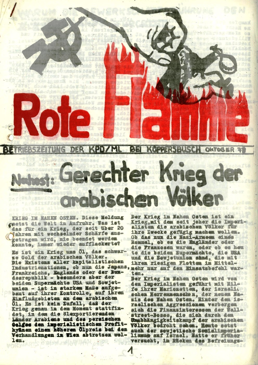 Rote_Flamme_1973_Oktober_01