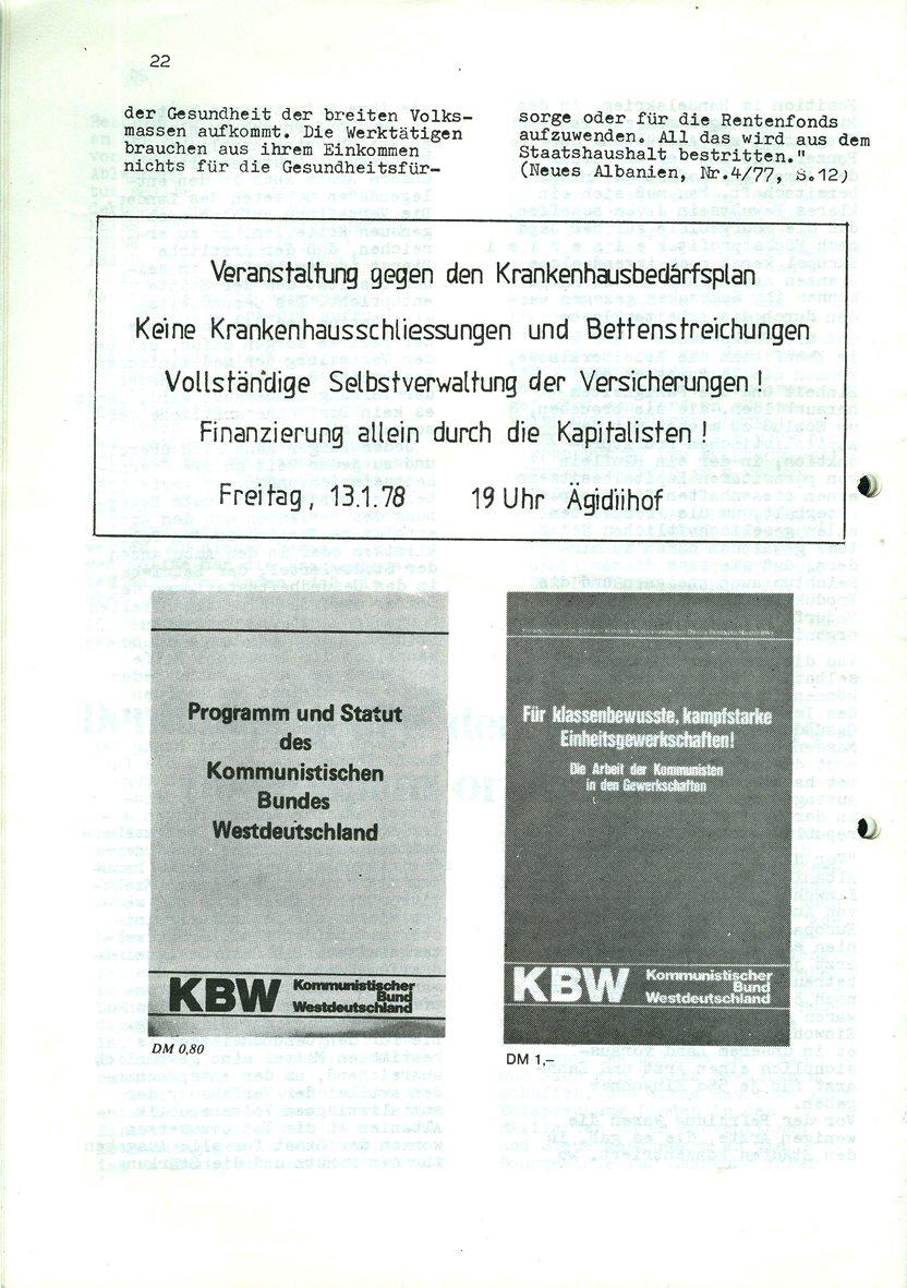 Muenster_KBW083