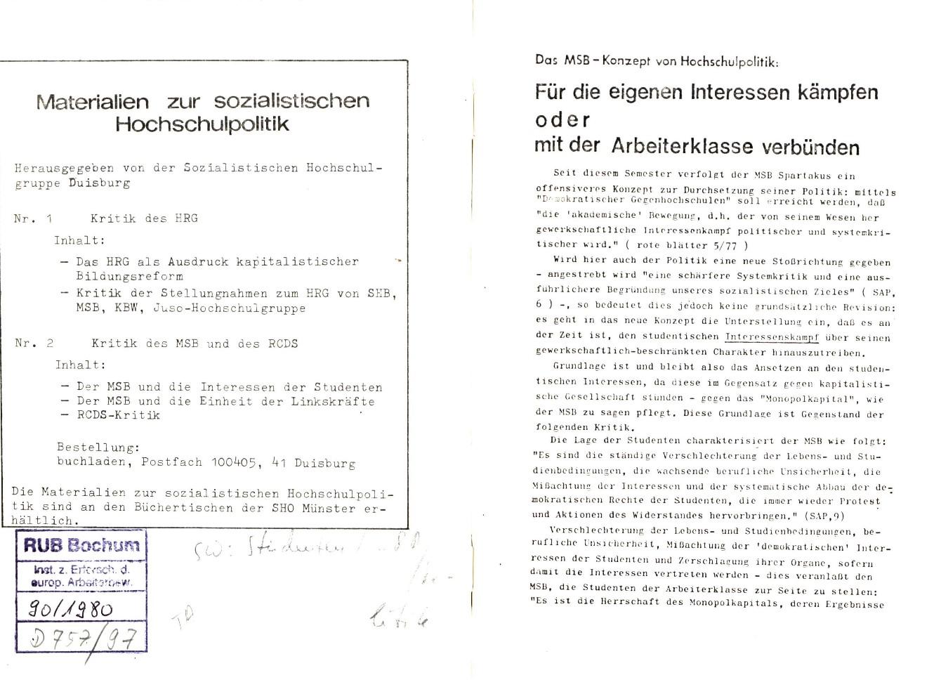Muenster_SHO_1977_Studenteninteressen_04