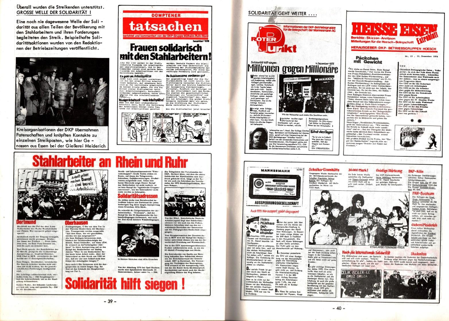 NRW_DKP_Stahlarbeiterstreik_1978_1979_021