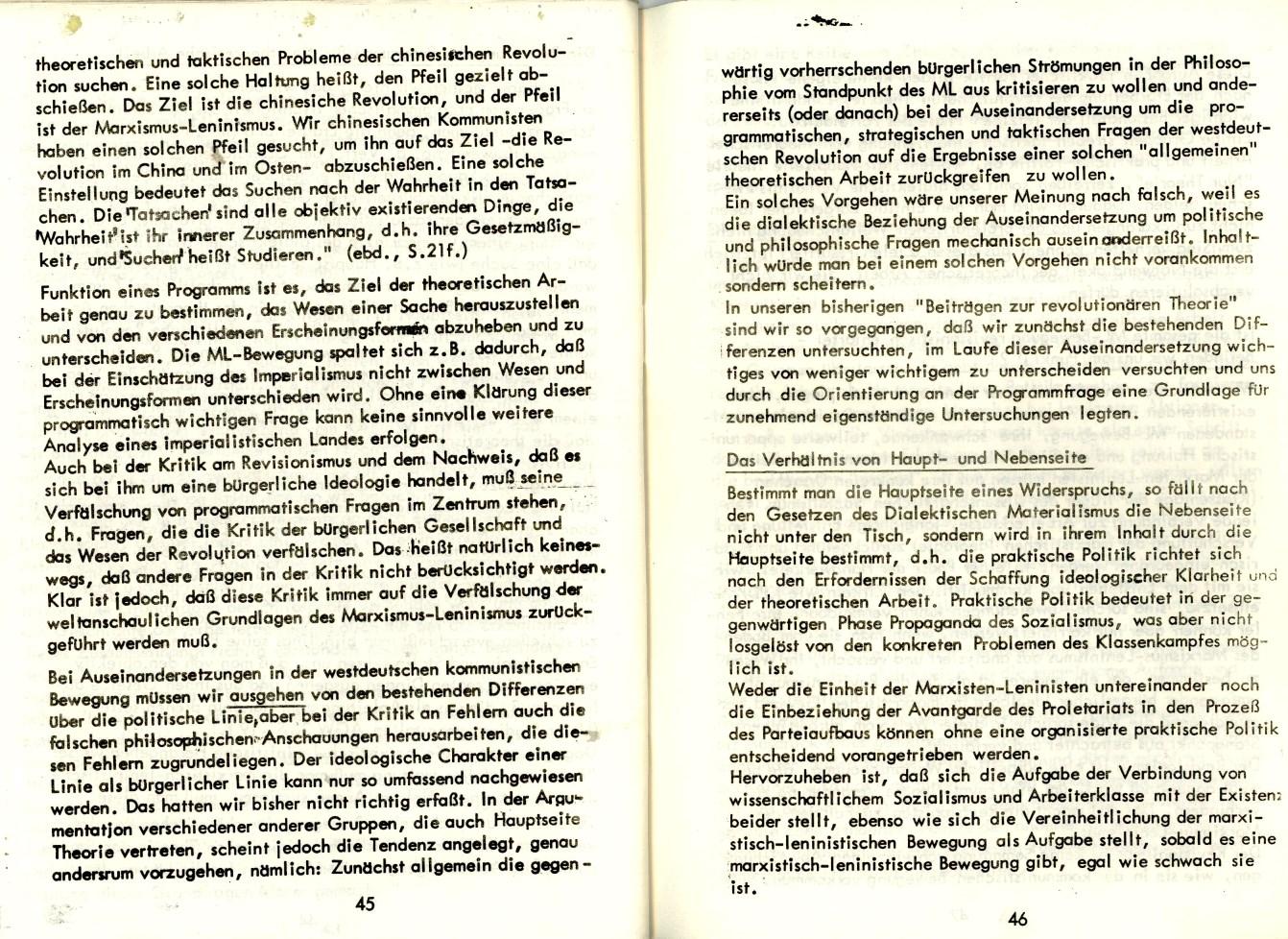 KGBE_1978_Resolutionen_24