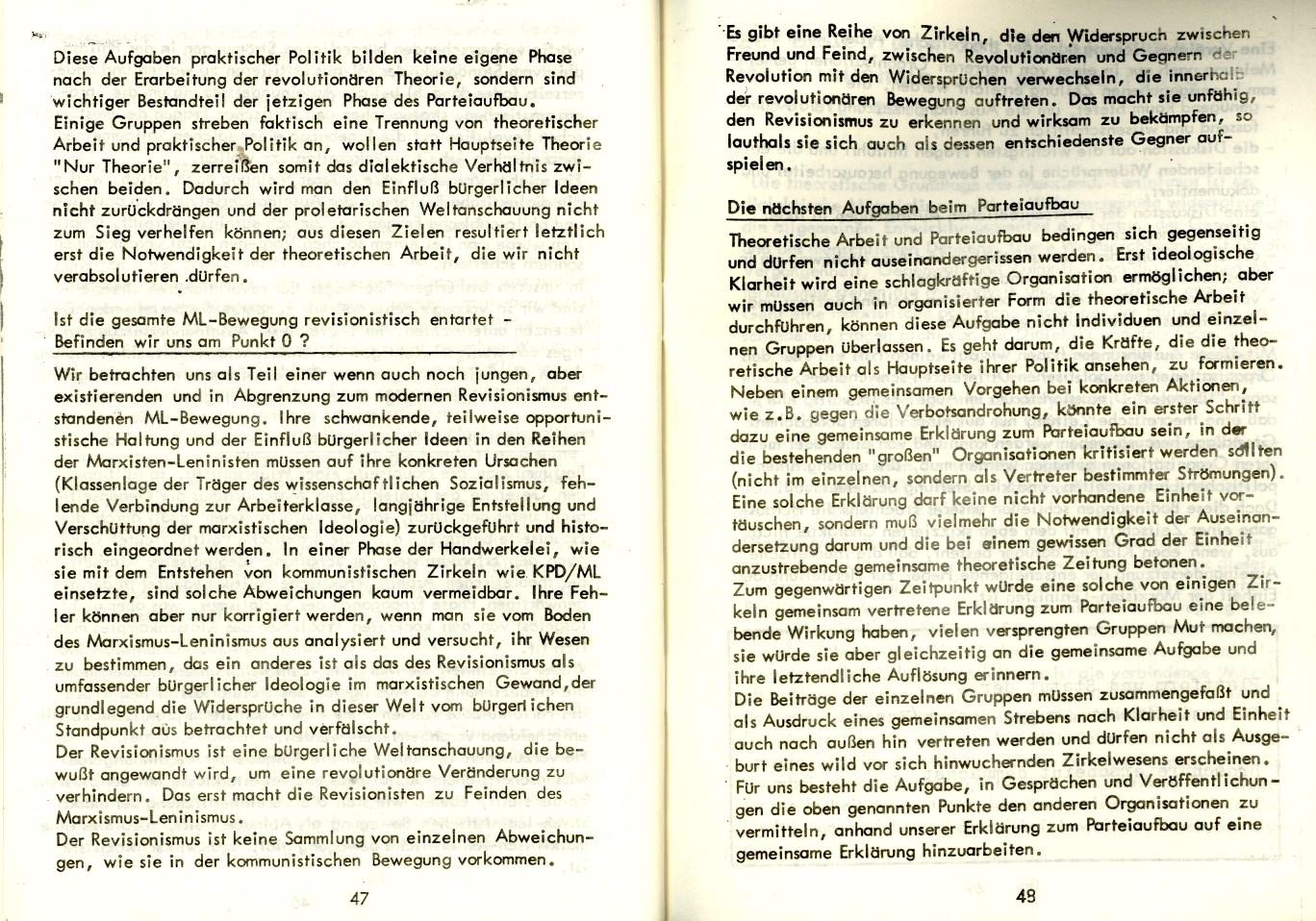 KGBE_1978_Resolutionen_25