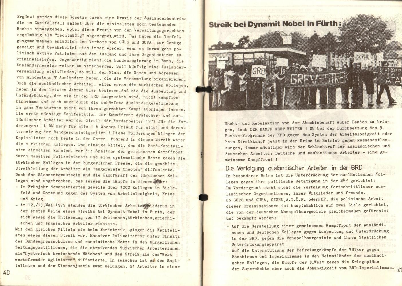 NRW_Rote_Hilfe_1975_Sofortige_Freilassung_der_tuerkischen_Patrioten_22