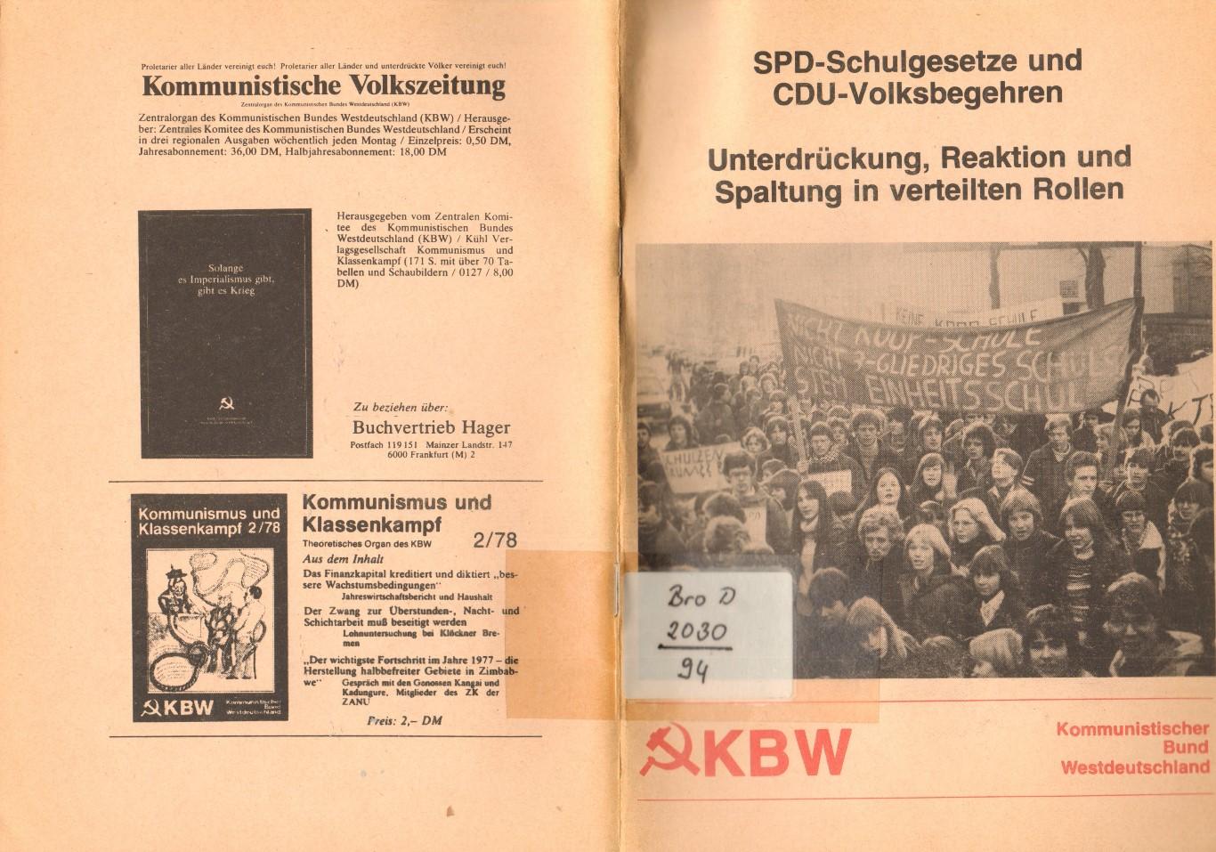 NRW_KBW_1978_SPD_Schulgesetze_01